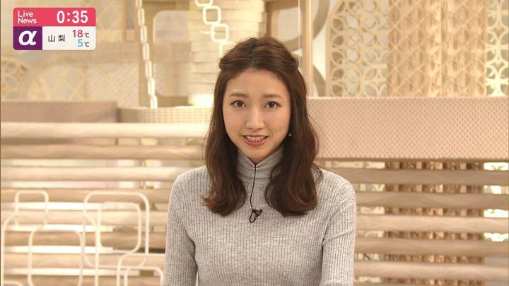 2019年12月17日三田友梨佳の画像20枚目