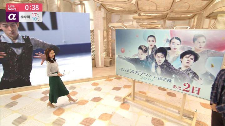 2019年12月17日三田友梨佳の画像23枚目