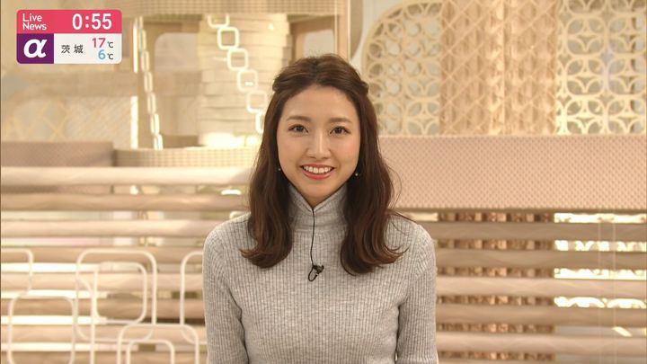 2019年12月17日三田友梨佳の画像28枚目