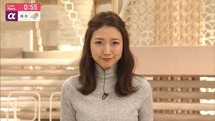 2019年12月17日三田友梨佳の画像30枚目