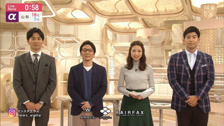 2019年12月17日三田友梨佳の画像32枚目