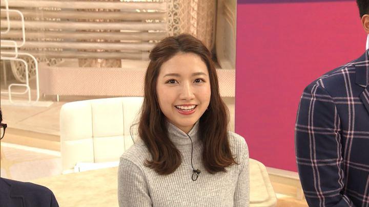 2019年12月17日三田友梨佳の画像33枚目