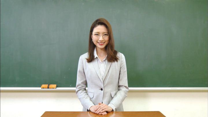 2019年12月17日三田友梨佳の画像43枚目