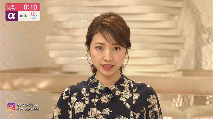 2019年12月18日三田友梨佳の画像06枚目