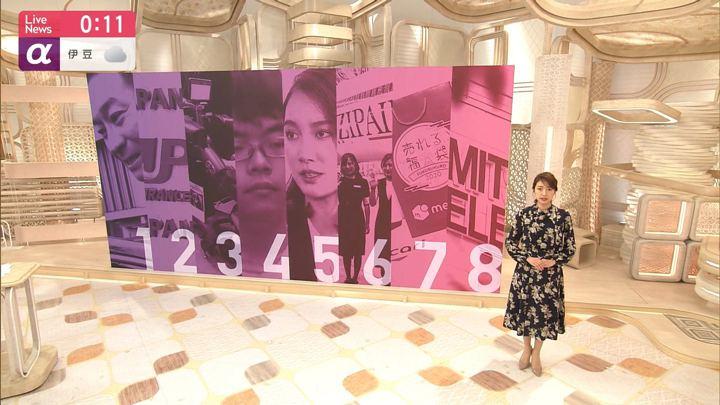 2019年12月18日三田友梨佳の画像07枚目