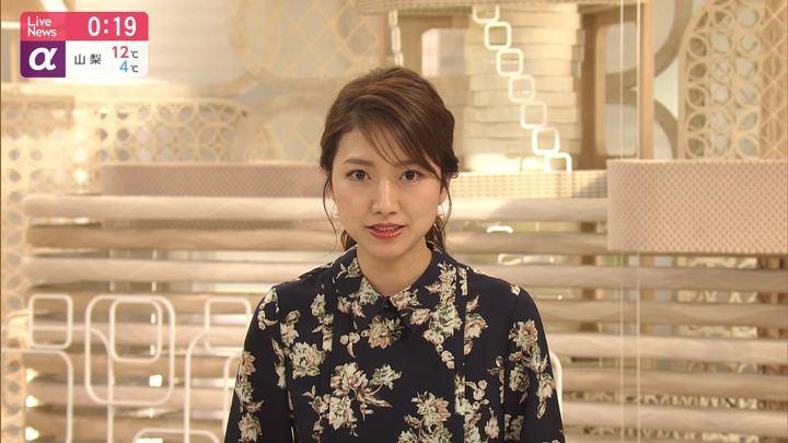 2019年12月18日三田友梨佳の画像08枚目