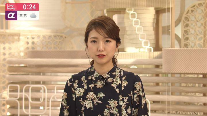 2019年12月18日三田友梨佳の画像10枚目
