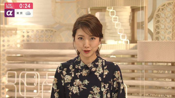 2019年12月18日三田友梨佳の画像11枚目