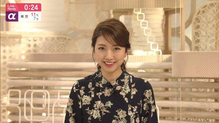 2019年12月18日三田友梨佳の画像12枚目