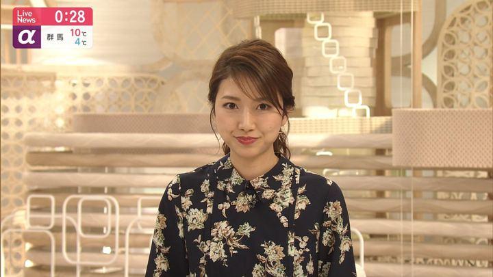 2019年12月18日三田友梨佳の画像15枚目