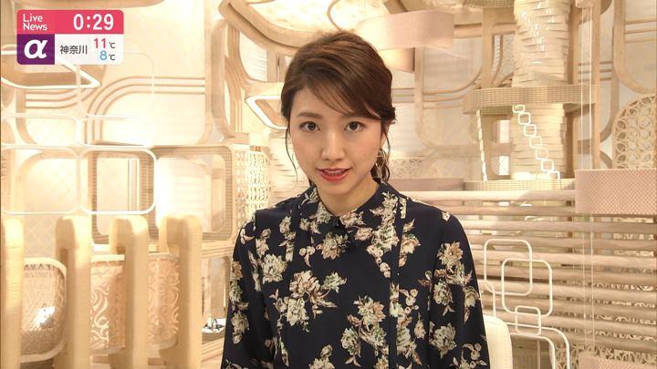 2019年12月18日三田友梨佳の画像18枚目