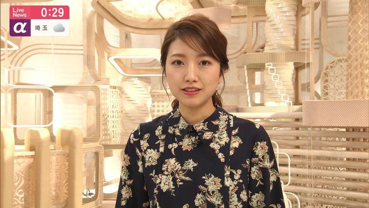 2019年12月18日三田友梨佳の画像19枚目