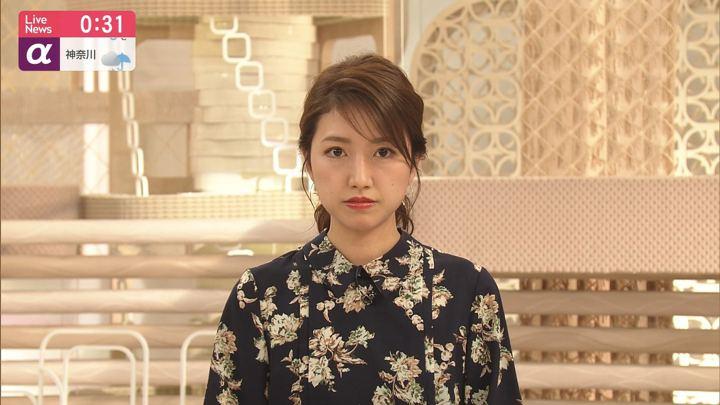 2019年12月18日三田友梨佳の画像20枚目