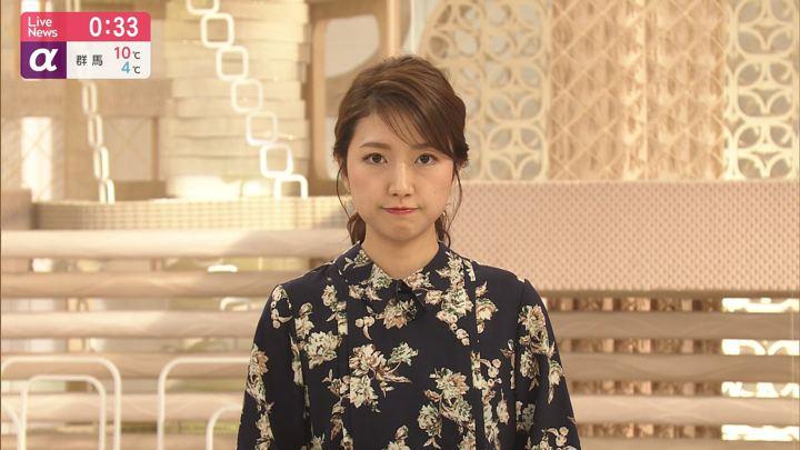 2019年12月18日三田友梨佳の画像21枚目