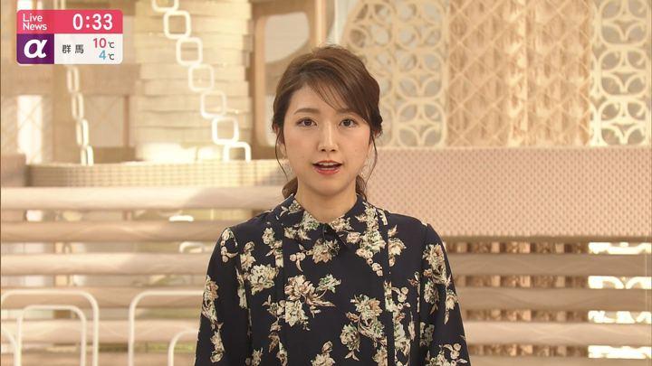 2019年12月18日三田友梨佳の画像22枚目