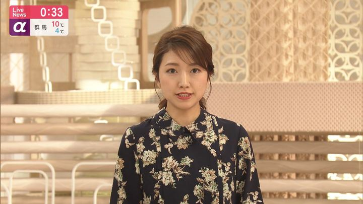 2019年12月18日三田友梨佳の画像23枚目