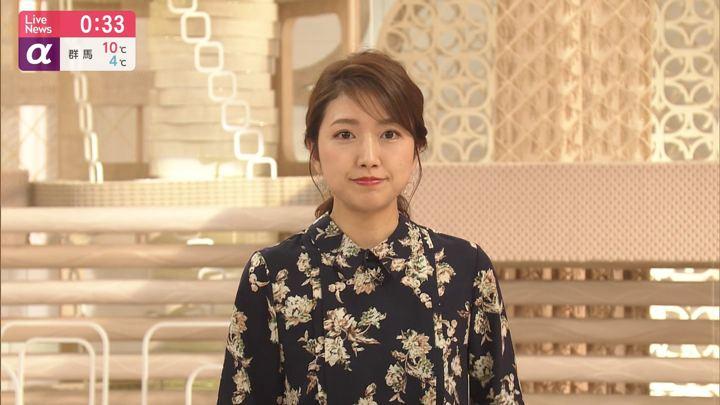 2019年12月18日三田友梨佳の画像24枚目