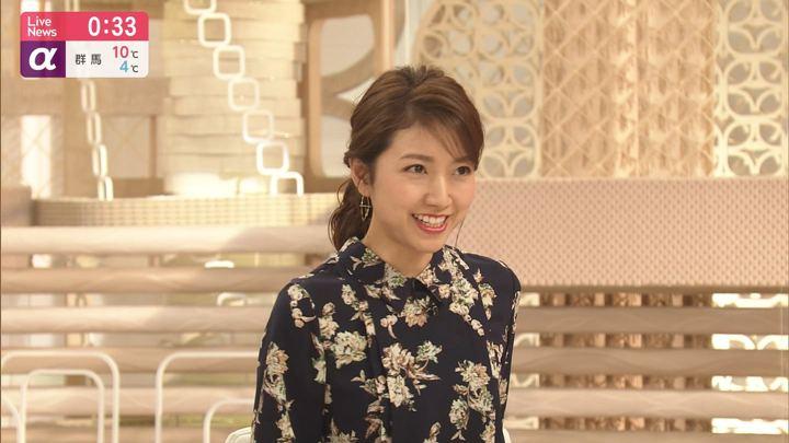 2019年12月18日三田友梨佳の画像25枚目