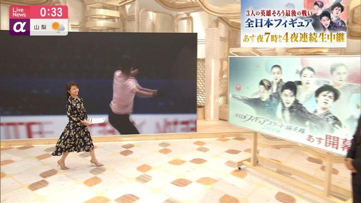 2019年12月18日三田友梨佳の画像26枚目