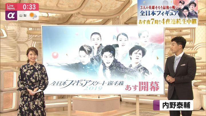 2019年12月18日三田友梨佳の画像27枚目
