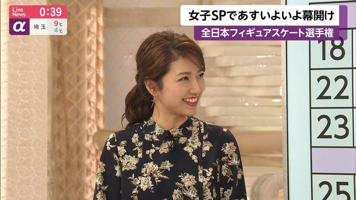 2019年12月18日三田友梨佳の画像35枚目