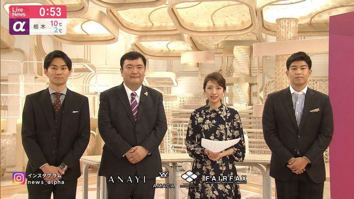 2019年12月18日三田友梨佳の画像38枚目