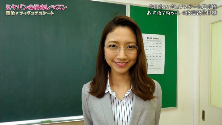 2019年12月18日三田友梨佳の画像49枚目