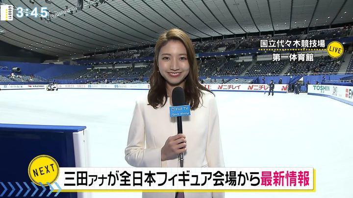 2019年12月19日三田友梨佳の画像04枚目