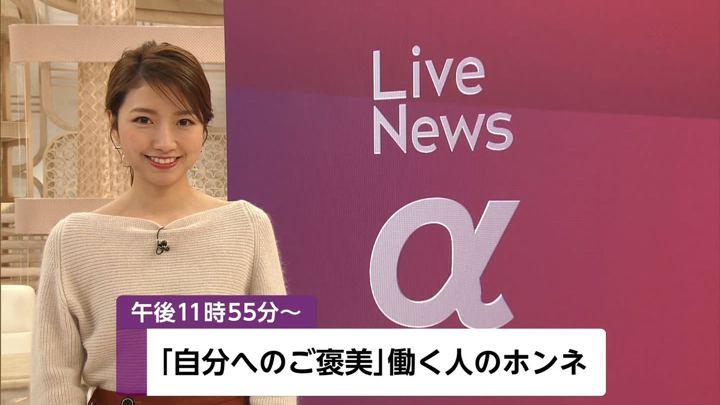 2019年12月19日三田友梨佳の画像16枚目