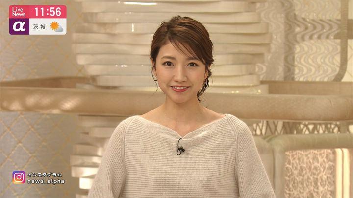 2019年12月19日三田友梨佳の画像22枚目
