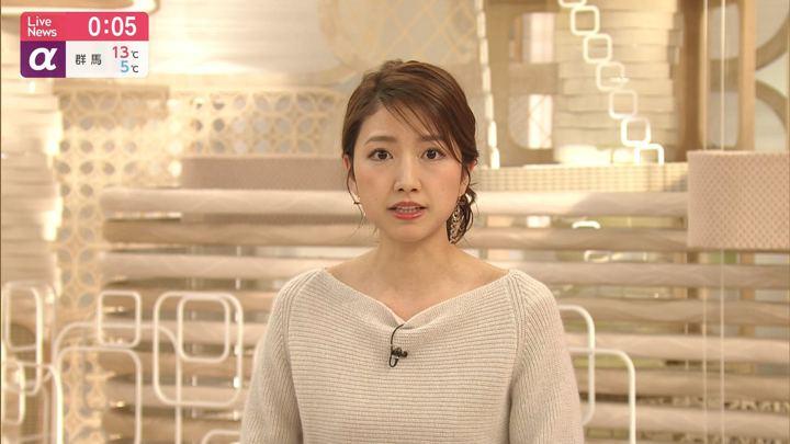 2019年12月19日三田友梨佳の画像26枚目