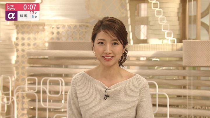 2019年12月19日三田友梨佳の画像30枚目
