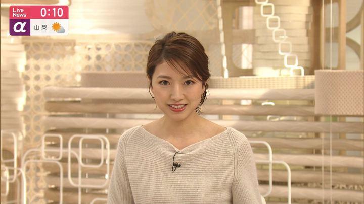 2019年12月19日三田友梨佳の画像33枚目