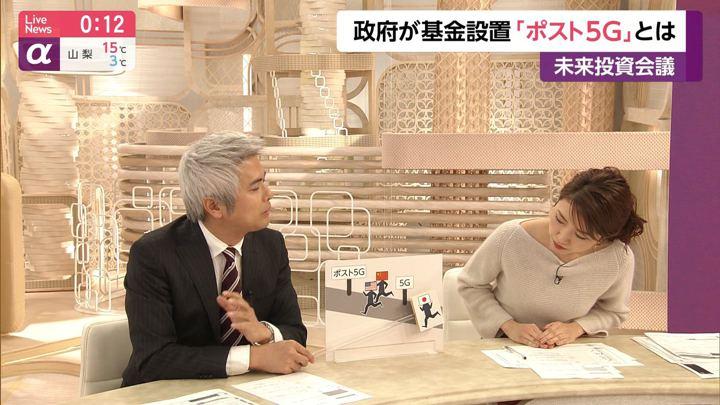 2019年12月19日三田友梨佳の画像36枚目