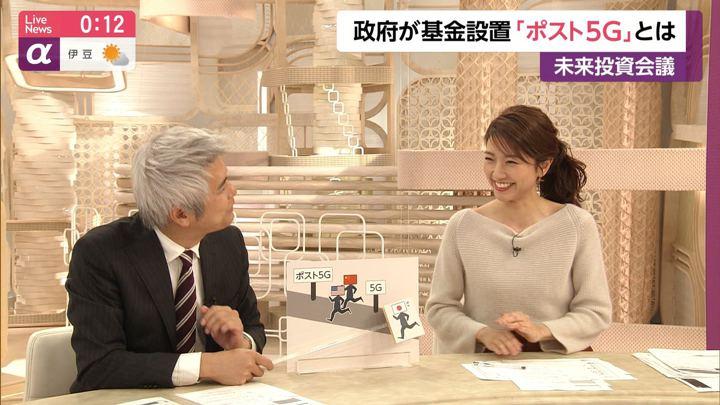 2019年12月19日三田友梨佳の画像37枚目