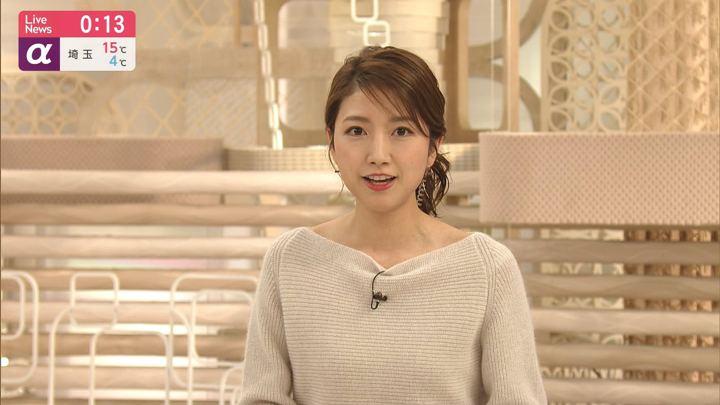2019年12月19日三田友梨佳の画像39枚目