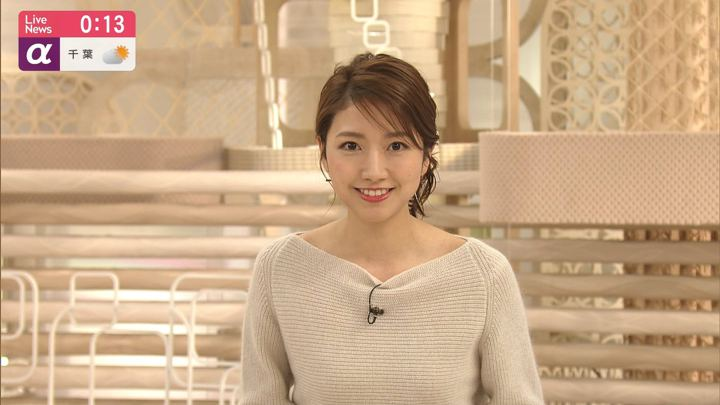 2019年12月19日三田友梨佳の画像40枚目