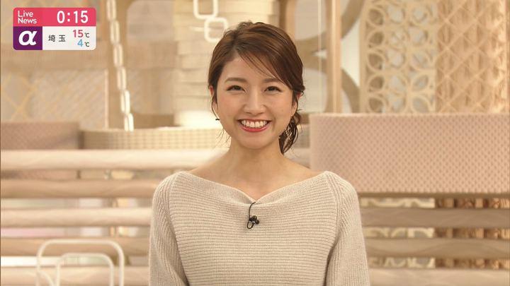 2019年12月19日三田友梨佳の画像42枚目