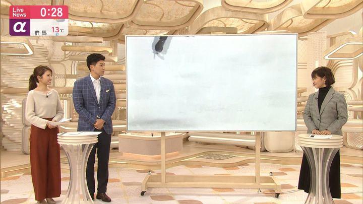 2019年12月19日三田友梨佳の画像44枚目