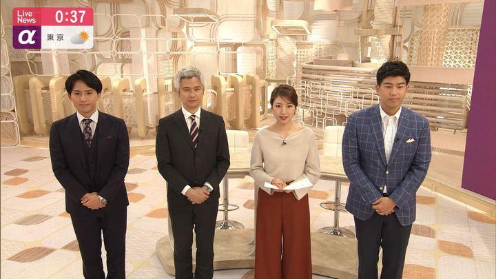2019年12月19日三田友梨佳の画像47枚目