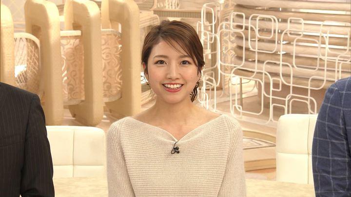 2019年12月19日三田友梨佳の画像48枚目
