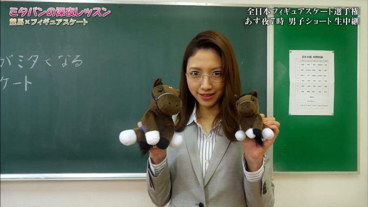 2019年12月19日三田友梨佳の画像53枚目
