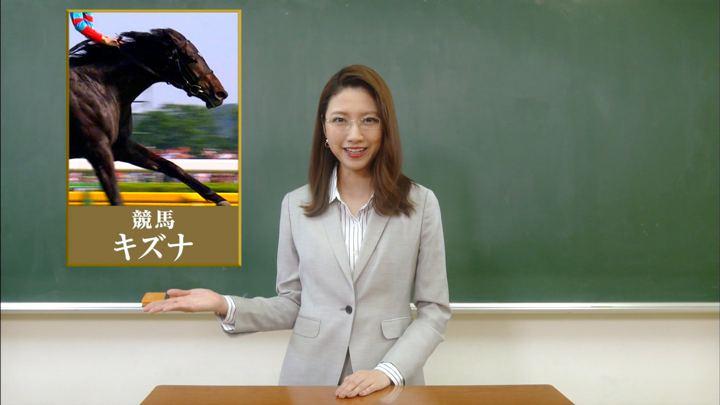 2019年12月19日三田友梨佳の画像55枚目