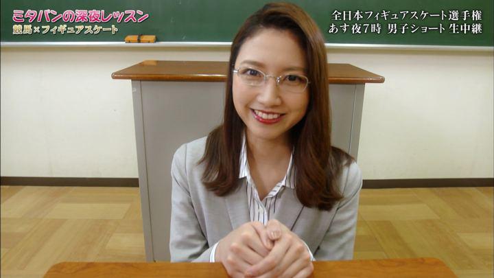 2019年12月19日三田友梨佳の画像58枚目