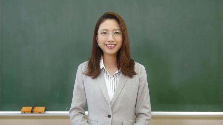 2019年12月19日三田友梨佳の画像59枚目
