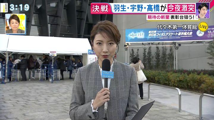 2019年12月20日三田友梨佳の画像03枚目