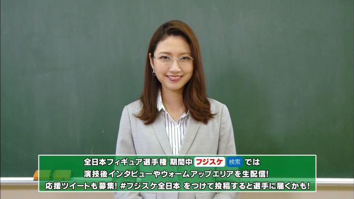 2019年12月20日三田友梨佳の画像20枚目
