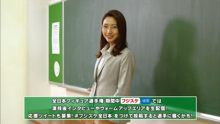 2019年12月20日三田友梨佳の画像21枚目