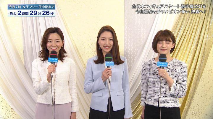 2019年12月21日三田友梨佳の画像02枚目