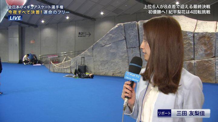 2019年12月21日三田友梨佳の画像13枚目
